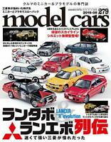 model cars August 2019 Vol.279 japanese model cars magazine with tracking number
