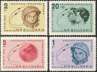 "Bulgaria 1963 ""Team"" Space Flight/Tereshkova/Bykovsky/Astronauts 4v set (n44217)"