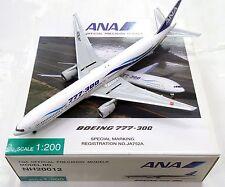 Herpa/ Hogan Wings 1:200 NH20012 ANA B777-300 JA752A SPECIAL MARKING - Model