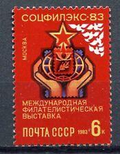 30389) RUSSIA 1983 MNH** SOZPHILEX '83 1v. Scott#5169