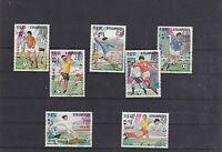 KAMPUCHEA : 1985 COUPE DU MONDE DE FOOTBALL MEXICO 88 SERIE COMPLETE 7 TIMBRES