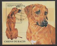 Bénin - 1997 chiens feuille-f/u-sg MS1637