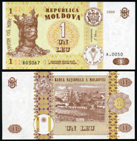 Moldavie 1 Leu. NEUF 1999 Billet de banque Cat# P.8d