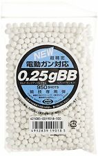 """Tokyo Marui Genuine 0.25g BB 950 shots"" for Hand gun Electric Hand Gun Japan"