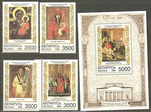 Belarus: full set of 4 mint stamps + block, art, 1996, Mi#205-8, Bl14, MNH.