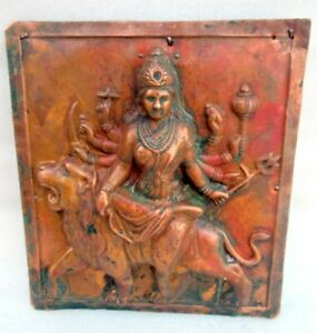 Antique Old Copper Hindu Goddess Durga Ambe Sherawali Mata Lion Figure Plaque