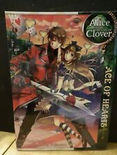 Alice in the Country of Clover  - Ace of Hearts  - QuinRose   SC