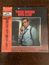 James Bond- From Russia With Love- Laser Disc- Japanese Sean Connery LaserVision