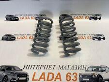 springs front 2121 standard Lada Niva Niva Urban Taiga