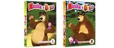 Dvd MASHA e ORSO Volume 1-2 - (2 Dvd) .....NUOVI