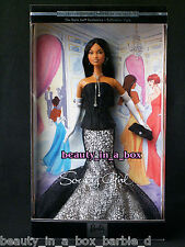 Society Girl Barbie Doll AA African American The Style Set Collection NRFB