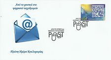 Greece 2013 - Digital Post -Fdc with self adhesive stamp from booklet-unofficial