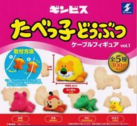 Ginbis Tabekko Animal Cable Figure Vol.1 All 5 types Full Comp Gacha Toy 424y