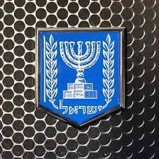 "Israel Coat of Arm Domed CHROME Emblem Proud יִשְׂרָאֵל Car 3D Sticker 2x 2.25"""