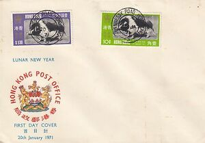 Stamps 1971 Hong Kong Year of the Pig pair on official cachet first day cover