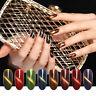 BORN PRETTY 6ml 3D Cat Eyes Nail Varnish Glitter Magnetic Nail Art Polish Design