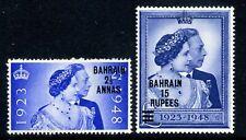 Bahrain 1948 RSW silver wedding set fine mh