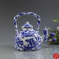 Chinese old porcelain Blue and white porcelain teapot or wine pot