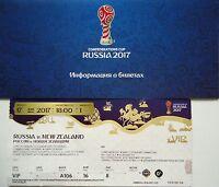 VIP TICKET & Info Confed Cup 17.6.2017 Russland - Neuseeland # Match 1