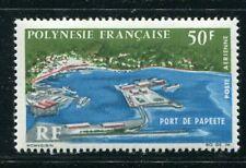 French Polynesia #C43 mint