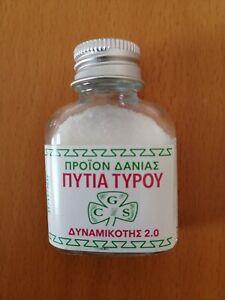 Halloumi Cheese making Rennet powder Pytia in Greek 15g
