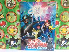 Pokemon Movie Lucario Mew Ash Phanpy Grovyl Munchlax Picture File Card   (plush)