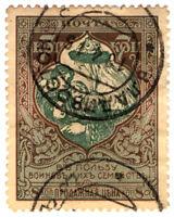 (I.B) Russia Cinderella : Great War Charity Stamp 8kp