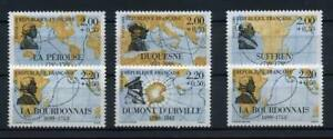 SERIE TIMBRES 2517-2522 NEUF XX LUXE  - MARINS ET EXPLORATEURS