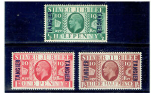 GREAT BRITAIN (Tangier) 1936 Silver Jubilee MLH CV $18.80