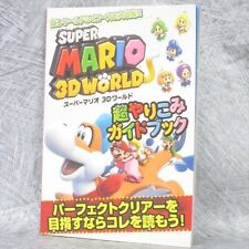 SUPER MARIO 3D WORLD Cho Yarikomi Game Guide Booklet Japan WiiU Book Ltd RARE