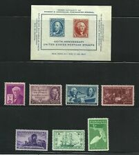 US 1947 YEAR SET COMMEMORATIVE VINTAGE POSTAGE STAMPS - MNH
