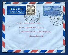 PAKISTAN Airmail Air Letter Lahore to Hollywood CA 1952