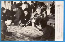 WW2 Japanese Making Aircraft Parts Original Yomiuri News Photo
