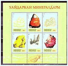"""KYRGYZSTAN: 1994 Sc: KG-47a """"Minerals"""" MNH Mini Sheet"""