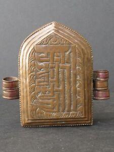 Antique Reliquary Ghau Copper, Tibet