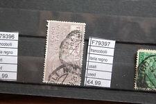 FRANCOBOLLI ITALIA REGNO USATI USED  (F79397)