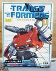 Takara Transformers Reissue Sideswipe/Lambor