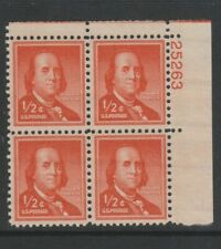 USA - 1954, 1/2c Red, Liberty, Benjamin Franklin Block of 4 - m/m - SG 1027