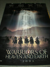 WARRIORS OF HEAVEN AND EARTH - ORIGINAL DS THEATRICAL POSTER