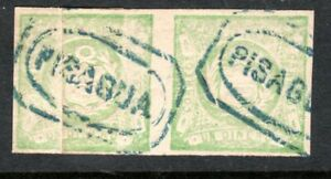PERU 1867 - Lecoq Issues - COIL JOIN - PISAGUA POSTMARK