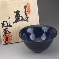 Japanese Sake cup Guinomi Ochoko Kiyomizu yaki ware Tenmoku Nebula glaze F/S