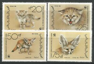STAMPS-YEMEN. 1989. Endangered Animals–Foxes Set. SG: 412/15. Mint Never Hinged.