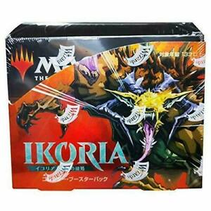 Ikoria Lair of Behemoths Japanese Collector Box Factory Sealed FREE PRIORITY SHI
