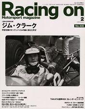 [BOOK] Racing on No.435 Jim Clark Lotus CORTINA 18 49T Aston Martin DB4T Japan