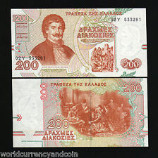 GREECE 200 DRACHMA P204 1996 EURO OTTOMAN SONG SCHOOL UNC CURRENCY MONEY 10 PCS