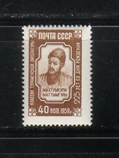 RUSSIA 1959  SC 2241  225 TH ANNIV OF BIRTH OF MAKHTUMKULI WRITER  MNH # 59-29