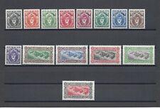 ZANZIBAR 1952-55 SG 339/52 LMM Cat £50
