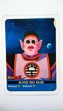 Carte LAMINCARDS Dragon ball Z Kaio du sud 124