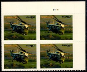 US Scott # 4145 Plate Block Of 4 Stamps MNH Express Mail, Marine One