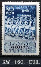 Russia,Russland,Sowjetunion 1938J.Mi.-664.**.MNH.Postfrisch.Signiert.KW-160,-€.
